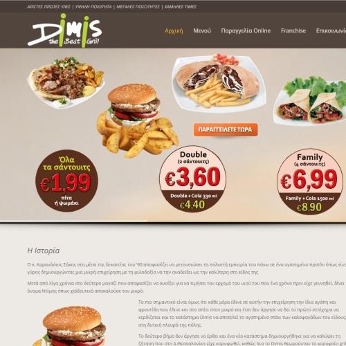 Dimis food