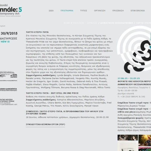5th Biennale